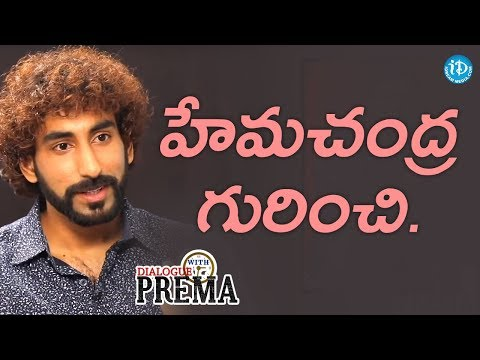 NC Karunya About Singer Hemachandra || Dialogue With Prema || Celebration Of Life