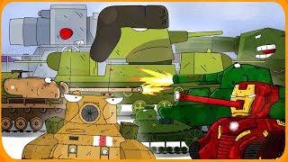 видео: Топ 15 Мультики про танки