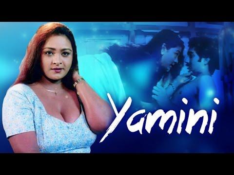 Download Yamini   Full Tamil Movie   Shakeela