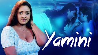 Yamini   Full Tamil Movie   Shakeela