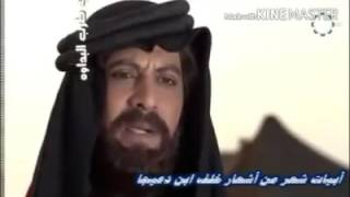 شعر خلف ابن دعيجا ( ياسر المصري )ومقطع من دحية فؤاد ابو بنيه