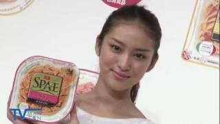 エンタメ動画が満タン「MANTAN TV」 http://mantan-tv.jp/ ≫ 女優の武井...