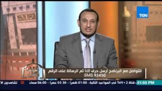 """الكلام الطيب - الشيخ رمضان يوضح أهمية """"صلاة قيام الليل"""" والوقت الصحيح للثلث الأخير من الليل"""