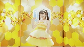 小倉 唯「Honey♥Come!!」MUSIC VIDEO *short ver.