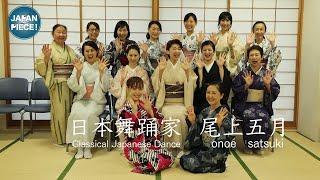 JAPAN PIECE!は日本で頑張るあなたの動画を作成しています! 今回は元宝...