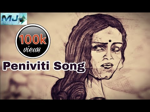 Aravinda Sametha||Peniviti Song||Sketch Version||MJ Creations||