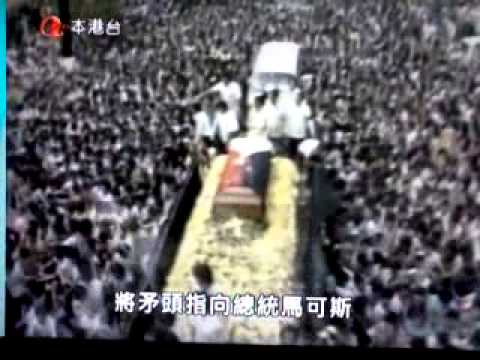 August 21,1983 Benigno Aquino Jr. Assassination