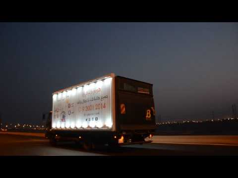 home delivery - biotite advertising company