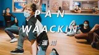 Brown Eyed Girls - Sixth Sense / PAN Choreography / Waacking