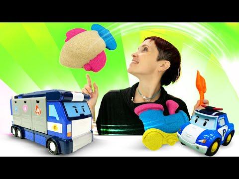 Видео для детей. Песочница и Робокар Поли. Веселая школа с Машей Капуки - Видео онлайн