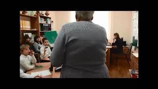 Урок учителя-дефектолога