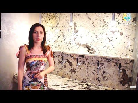Видеообзор санатория «Арника», Кисловодск