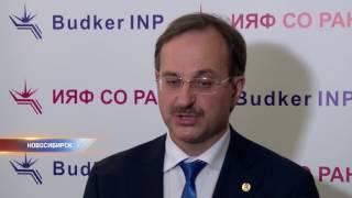 Новый адронный коллайдер могут построить в Академгородке