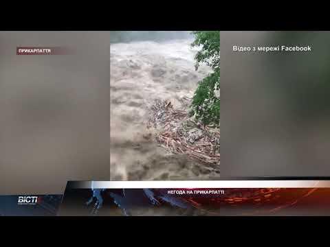 Негода на Прикарпатті. 24 день червня