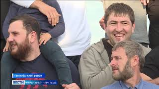 Вести Карачаево-Черкесия 01.06.2021