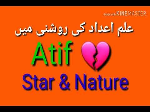 Atif Naam K Lucky Star |natute & Personality #purnoor