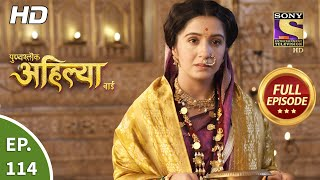 Punyashlok Ahilya Bai - Ep 114 - Full Episode - 10th June, 2021