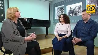 Ирина Смаргович о студентах белорусского института культуры, обучении и работе молодых специалистов