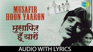 Musafir Hoon Yaron with lyrics | मुसाफ़िर हूँ यारों ना घर है ना ठिकान | Kishore Kumar | Parichay |