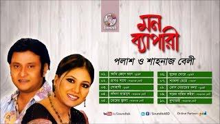 2019 bangla music video