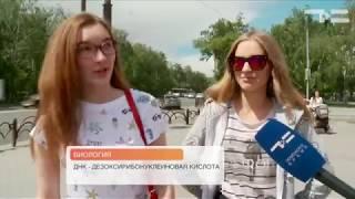 видео Удаление выпускника с ЕГЭ за пронос запрещенного предмета
