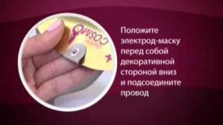 Продукция ДЭНАС(, 2011-02-08T14:13:15.000Z)
