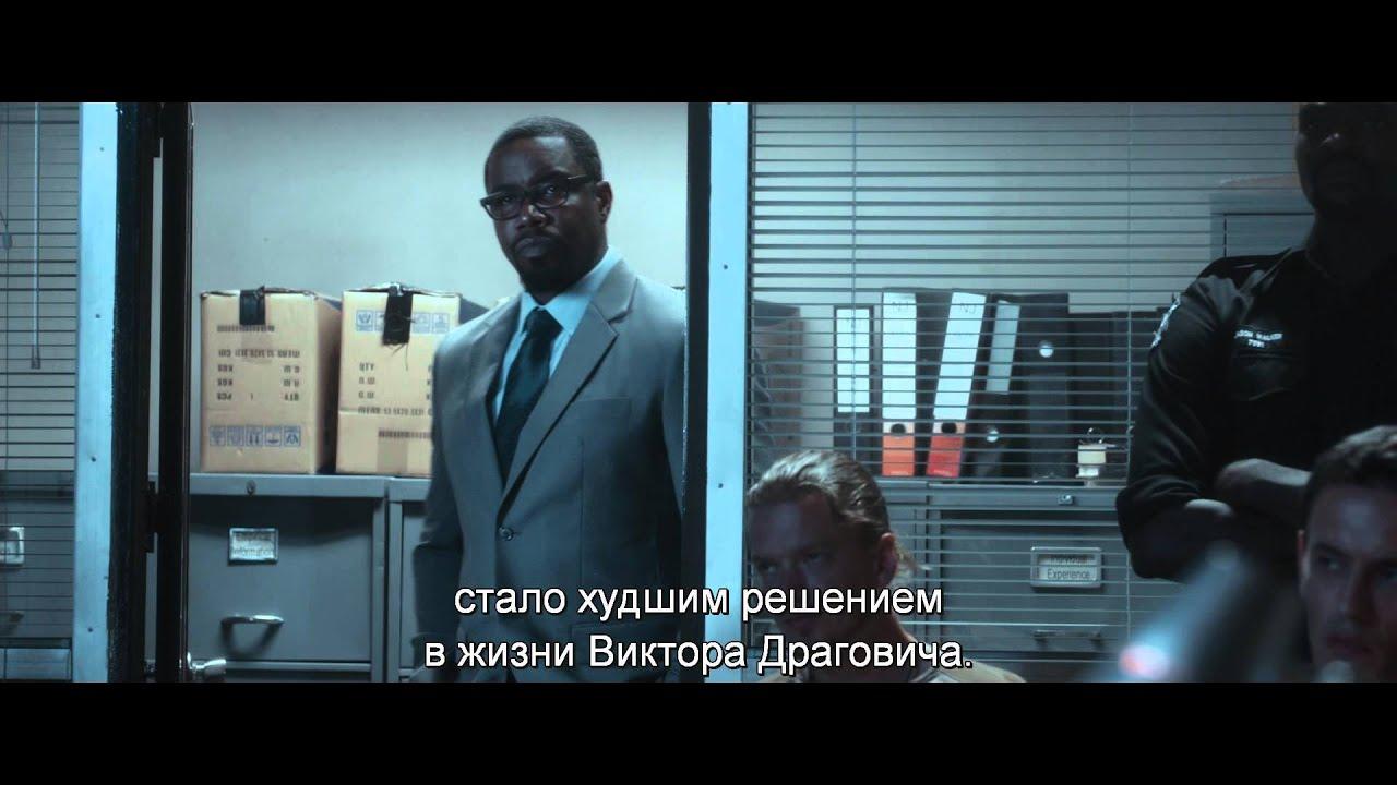 Работорговля - Trailer