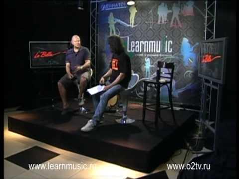 Алексей Кортнев 4/8 семинар learnmusic