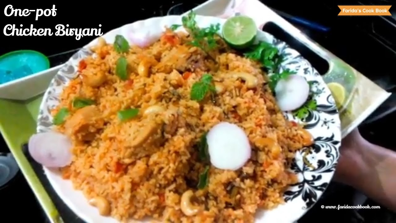 How to make chicken dum biryani at home youtube for Chicken biryani at home