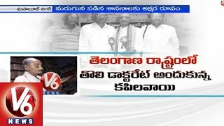Literature Kapilavayi Lingamurthy hounored with Doctorate from Telugu University