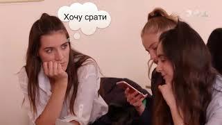 #Школа паро  новинок новых Кино Ляпов в сериале #школа 2 Сезон