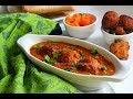मासु खानुहुन्न ? भेज कोफ्ता मासु भन्दा स्वादिलो घरमै बनाउनुश सजिलै veg kofta recipe