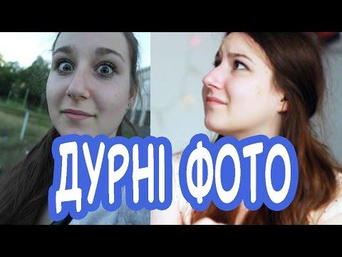 українській мові картинки смішні на