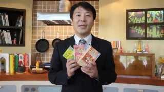 味の素ゼネラルフーヅ株式会社(AGF)スティック事業部長 武岡 正樹 氏