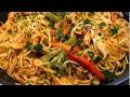 سباغيتي بمذاق خيااااالي على الطريقة الصينية أو الآسيوية /chinese pasta / wok spaghetti chinois / ‼️