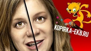Как сделать быструю ретушь в фотошопе? | Видеоуроки kopirka-ekb.ru