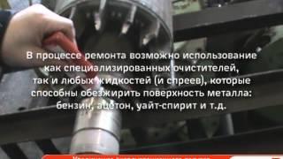 Инновации при ремонте электродвигателей ВЛ60, ВЛ80 и ВЛ85(Сотрудниками ремонтного локомотивного депо Боготол-Сибирский (ТЧР-11) входящее в Красноярскую дирекцию..., 2014-05-01T09:08:12.000Z)