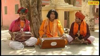 Chetavani Bhajan Part 04