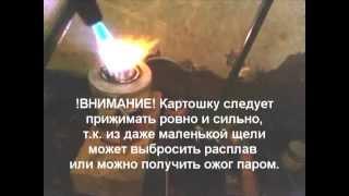 """Литье под давлением пара или литье на """"хлопок""""/Injection molding pair"""