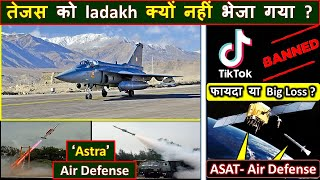 Why Tejas is not sent in Ladakh ? | Anti satellite capability | Astra  Air defense | Mig-29 vs Su30