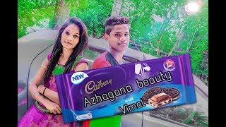 Gana Vimal New Song l Azhagana Beauty l 2018 l Sadhana Studio