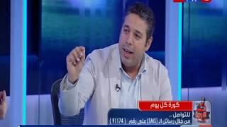 كورة كل يوم |  لقاء مع أحمد جلال وبليغ أبوعايد حول أزمة باسم مرسي وشيكابالا مع الزمالك