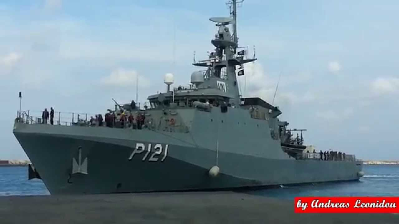 Brazil Navy - BRS APA ( Patrol Ship) in Limassol Cyprus - YouTube