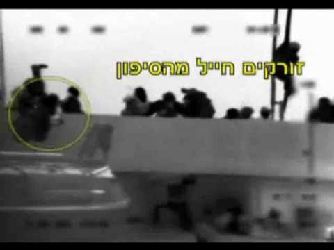 Palestinian attak israely commando on ships in gaza