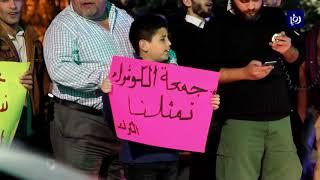 مواطنون ينفذون وقفات تضامنية مع الشعب الفلسطيني في قطاع غزة