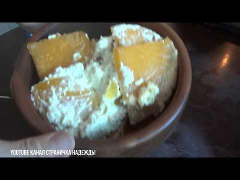 Как приготовить репу с медом