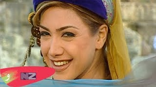 Nawal El Zoghbi - Ghareeb El Ray (Official Music Video)  | نوال الزغبي - غريب الراي