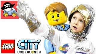 🚓 Lego City Undercover #15 ЧЕЙЗ КОСМОНАВТ Лего Сити Андерковер прохождение на русском 2017 Жестянка