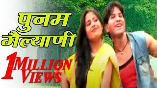 Poonam Gailyani | Gajender Rana | Garhwali New Song | Feat. Sanju Silodi & Richa Naudiyal