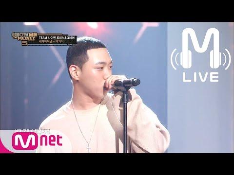 [쇼미더머니5 LIVE] 비와이 - Day Day (feat.박재범) @ Semi-Final 160708 EP.09